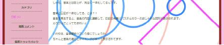 p12_haikeianime_2