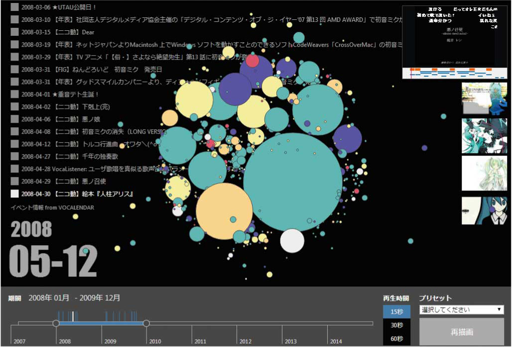 p13_bubbleplayer_2