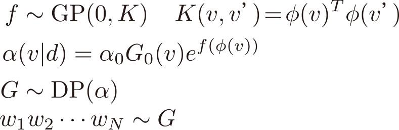 p29_bunsyonokakuritsutekiseiseimodel