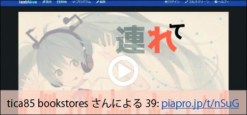 p15_renkei2
