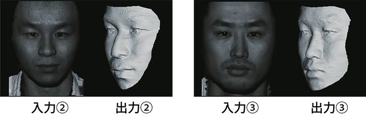 p19_fukugen4