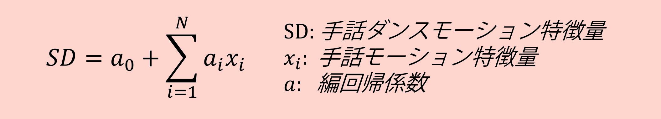 p21_syuhou2